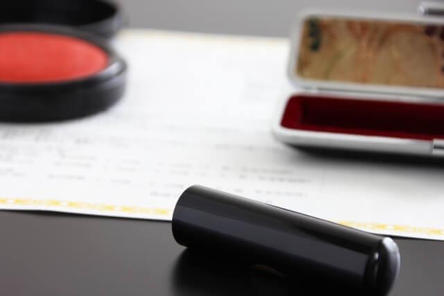 司法書士・行政書士の相続登記と遺産相続手続業務