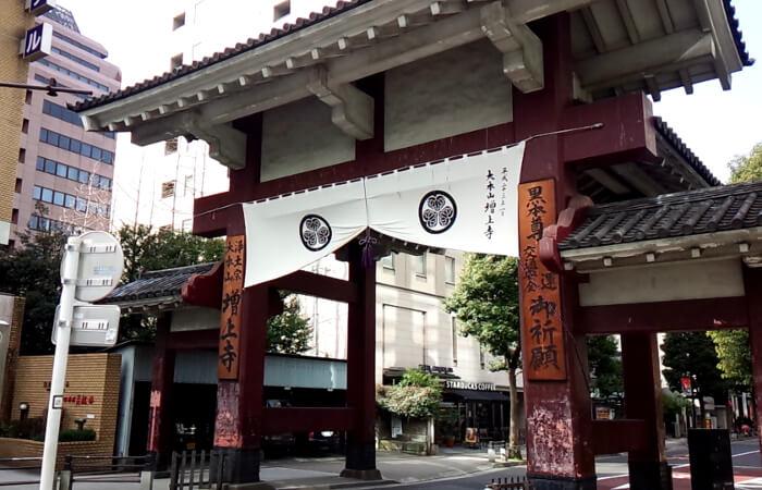 東京都港区芝大門にある赤門