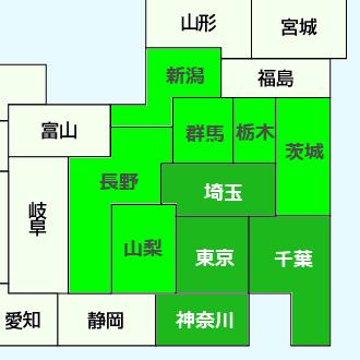東京都港区、芝公園法務事務所の対応エリアは東京、神奈川、千葉、埼玉、群馬、茨城、栃木、新潟、山梨、長野